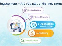 e-engagement-feature-image